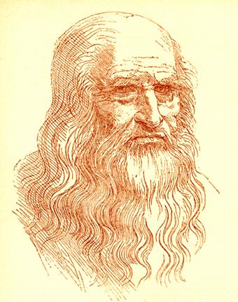 Óptica, Ética e Da Vinci